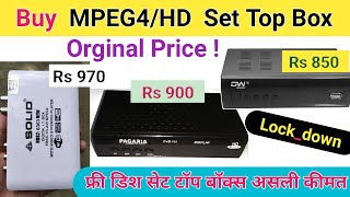 MPEG4 Set Top Box & Free Dish box price increase#ddfreedish