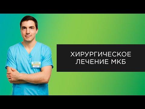 Хирургическое лечение МКБ | Прямые эфиры с урологом