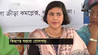 Download প্রধানমন্ত্রীকে নিয়ে ন্যাক্কারজনক মন্তব্য মাহফুজা আক্তার কিরণের | Khelajog | Ekattor  TV Mp3 and Videos