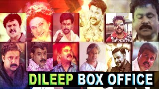 DILEEP Malayalam Movie BOX OFFICE RECORD