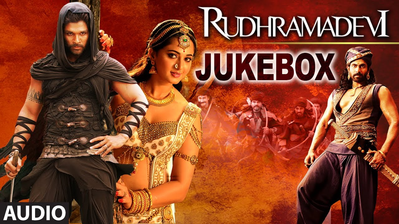 rudhramadevi jukebox full audio songs allu arjun anushka rana daggubati prakashraj