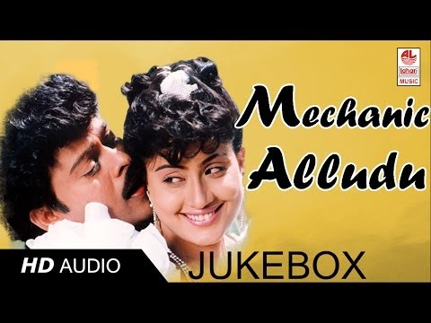 Mechanic Alludu Jukebox | Mechanic Alludu Songs | Chiranjeevi, Vijayashanti, Akkineni Nageswara Rao