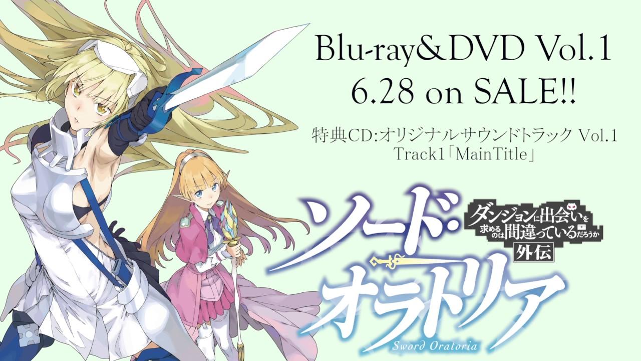 DanMachi Sword Oratoria' Season 2 Release Date: Gaiden Manga