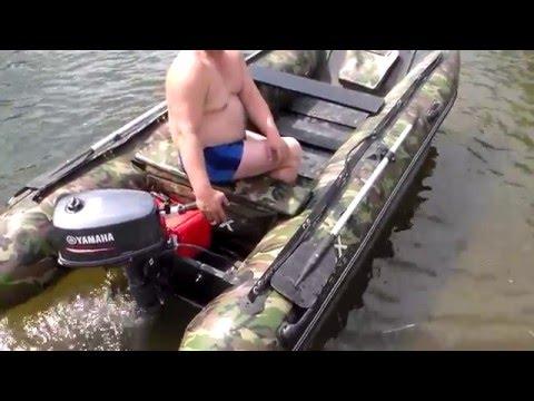 Лодка HDX-380+ мотор Yamaha 5 л.с.