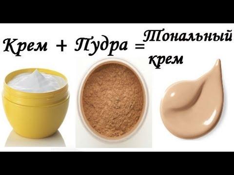 Как сделать крем дома