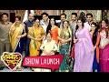 एक विवाह ऐसा भी | Ek Vivah Aisa Bhi Show Launch | & TV New Show