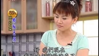 阿基師59元出好菜_鐵板豆腐料理食譜