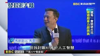 上海人工智能大會 全面實現科幻場景