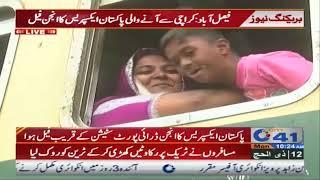 فیصل آباد، کراچی سے آنے والی پاکستان ایکسپریس کا انجن فیل