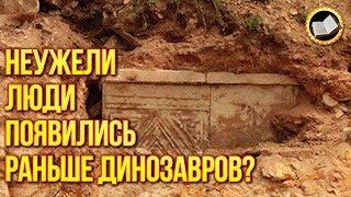 ТИСУЛЬСКАЯ ПРИНЦЕССА ПОД ГРИФОМ СЕКРЕТНО. Загадочная Женщина в Сибирском Саркофаге
