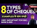 Cheques & Its Types | GA Guru - Abhijeet Sir | GK Notes For SSC | Banking | RRB | SBI