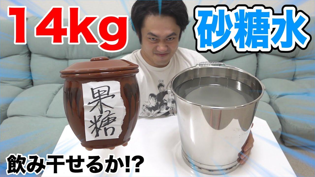 水 バキ 砂糖 ホントに使える?刃牙の謎理論まとめ|毒が裏返るには14リットルの砂糖水が必須!!