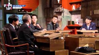 [Problematic Men] You're a genius if you answer in 10 sec!