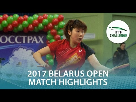 2017 Belarus Open Highlights: Takako Nagao vs Honoka Hashimoto (1/2)