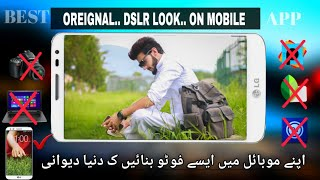 How To Get DSLR Oreignal Look Android Mobile Best App To Tak e DSLR Quiality Photo On Android 2019