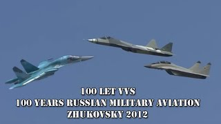 Zhukovsky 100 years Russian air force
