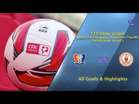 Jiangxi Liansheng Beijing Renhe Goals And Highlights