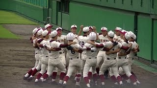 【高校野球】かっこいい試合前の円陣集 兵庫Hyogo High School Baseball thumbnail