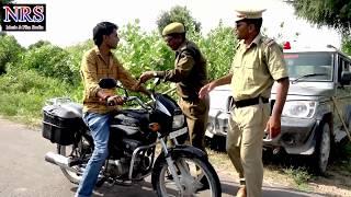 इन पुलिस वाले को इतना वायरल करो ताकी आगे से ऐसा काम कभी नहीं करे Rajasthani comedy
