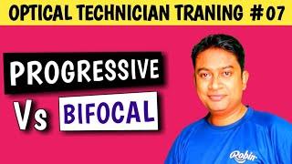 Progressive Lenses vs Bifocal lens in Hindi, Bifocal or progressive Lens, Video