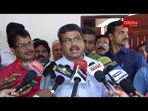 Dharmendra Pradhan, Minister, PNG, GoI - Opening of New Sub-Post Office @Bbsr - Interview