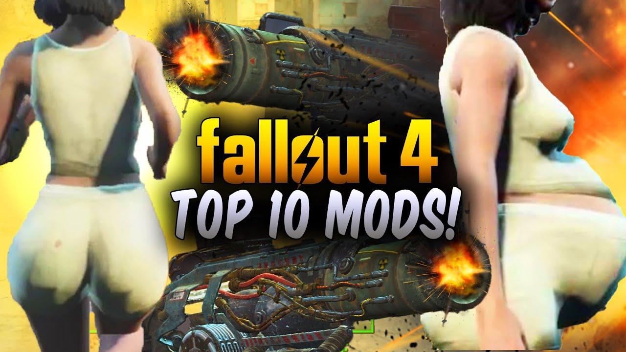 Fallout 4 мод на грузоподъемность