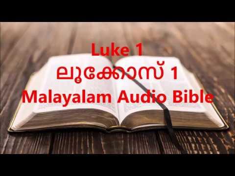 Luke 1 - Malayalam Audio Bible With Verses - YouTube