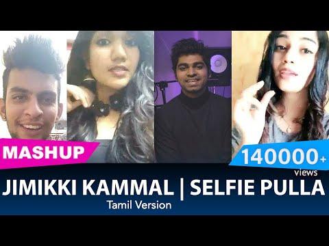Jimikki Kammal (Tamil Version)   Selfie Pulla   Joshua Aaron