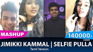Jimikki Kammal (Tamil Version) | Selfie Pulla | Joshua Aaron
