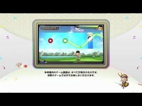 GameLife  Music Games Help 3DS Find Its Rhythm