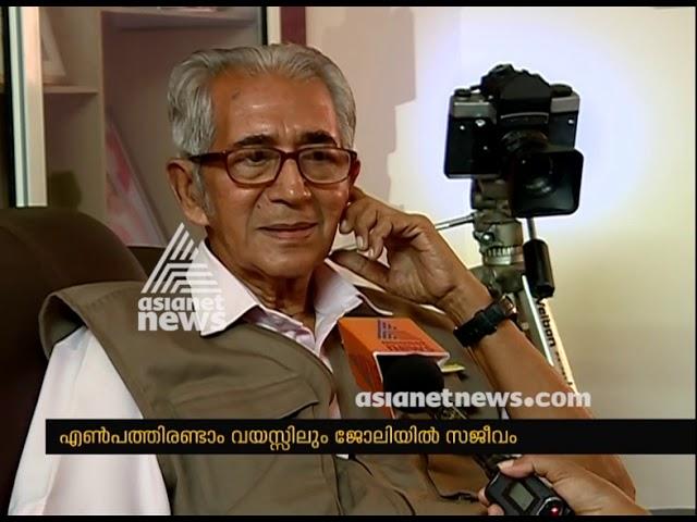 Meet Vedashiromani justin Kerala's first color photographer