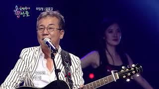 [SY TV - 음악속에선율]  골목길 - 위일청