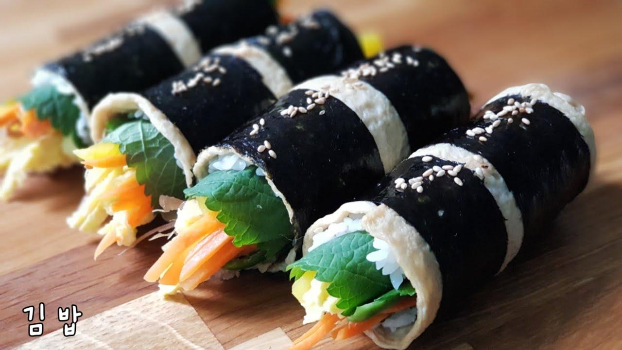 어묵 좋아하시는분들 :: 색다르고 맛있는 김밥 :: 김밥 만들기 Gimbap