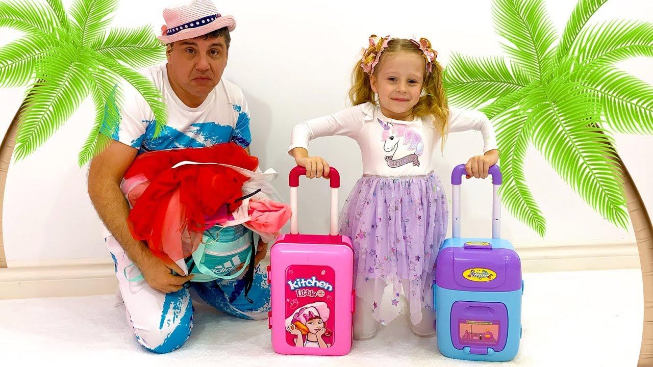 Настя и папа собрались в путешествие