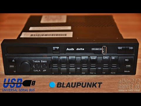 Blaupunkt Delta CC (Audi A4/A6) - USB