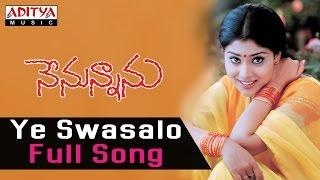Ye Swasalo Full Song ll Nenunnanu Songs ll Nagarjuna, Shreya, Aarthi Agarwal