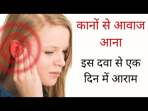best-treatment-of-tinnitus!-ringing&noise-in-ear!homeopathic-medicine।-apollohomeopathy
