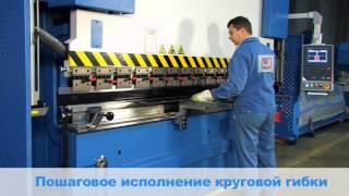 видео Листогиб гидравлический - обзор современных станков