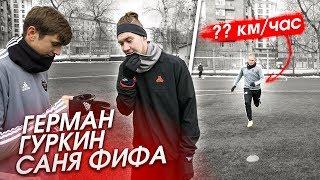 АМКАЛ СДАЮТ НОРМАТИВЫ ПЕРЕД СБОРАМИ /// Я тренер АМКАЛА