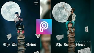 New latest daily newspaper 3d manipulation in picsart||AK Creation