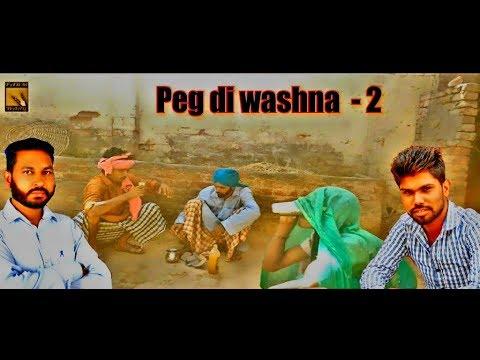 Peg Di Washna 2 (FULL HD) || Harjinder Lamba || latest punjabi song 2018 || Farm Wale || Team S