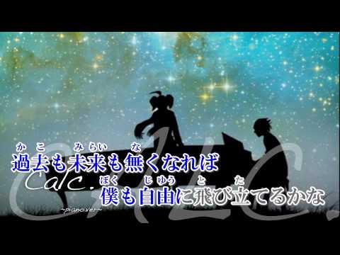 【Tasuku】Calc.  頑張って歌ってみた【Piano Version】