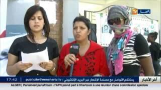 طالبات الاقامة الجامعية الخوارزمي بسيدي بلعباس يحتجون أمام مقر الولاية