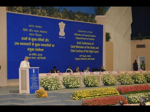 PM Modi's address at Joint Conference of Chief Ministers & Chief Justices of High Courts