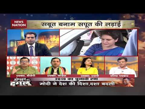 Dopahar Ka Dangal: Is 'Saboot Vs Sapoot' big agenda for poll 2019?