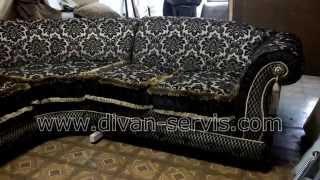 Перетяжка дивана(, 2015-11-04T16:14:59.000Z)
