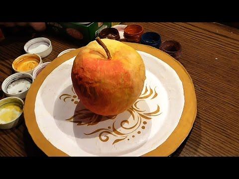"""Как сделать #Папье-маше? """"Яблоко на Тарелке"""""""