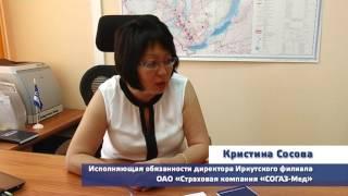 видео Обязательное медицинское страхование в Рязани