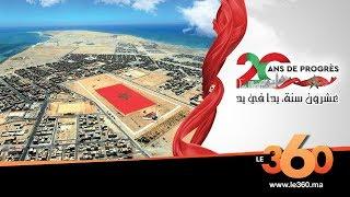 Le360.ma •20 ans de règne. EP8. Le Maroc dans son Sahara, le Sahara dans son Maroc