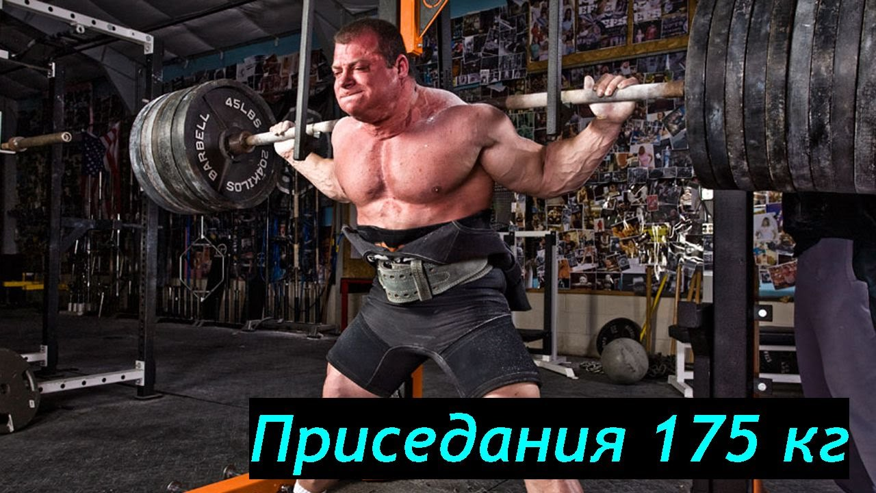 Matt Kroc Kroczaleski 12 Week Squat Program Muscle And Brawn - 1280×720